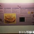 陽明海洋文化藝術館09.jpg
