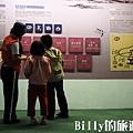 陽明海洋文化藝術館10.jpg