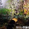 陽明海洋文化藝術館11.jpg