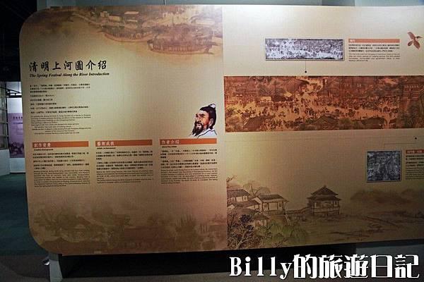 陽明海洋文化藝術館13.jpg