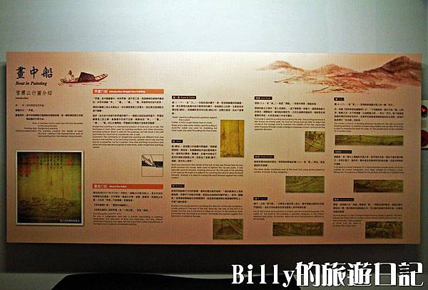 陽明海洋文化藝術館14.jpg