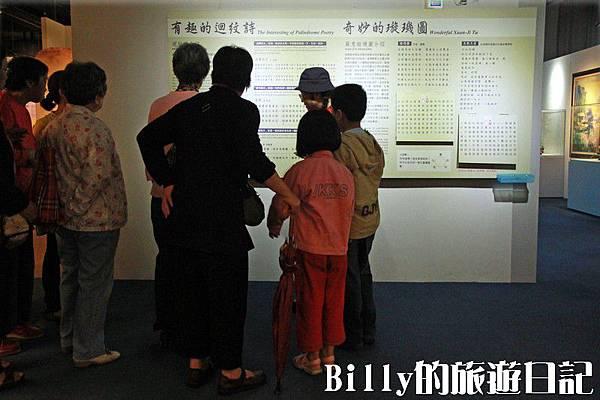 陽明海洋文化藝術館15.jpg