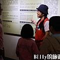 陽明海洋文化藝術館16.jpg
