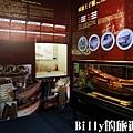 陽明海洋文化藝術館22.jpg
