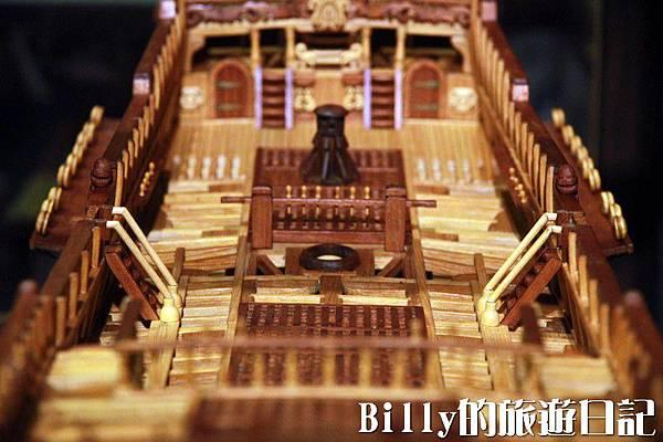 陽明海洋文化藝術館24.jpg
