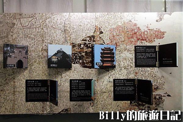 陽明海洋文化藝術館26.jpg