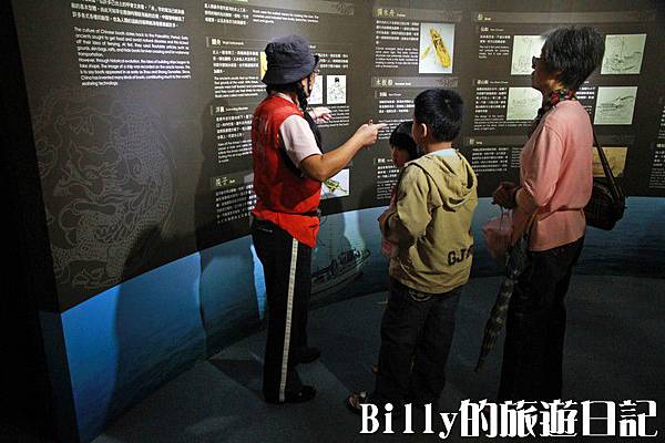 陽明海洋文化藝術館27.jpg