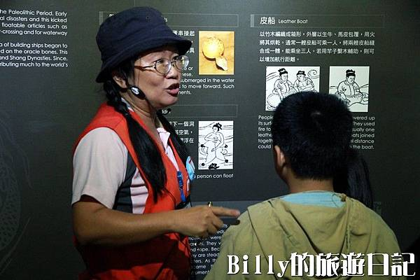 陽明海洋文化藝術館28.jpg