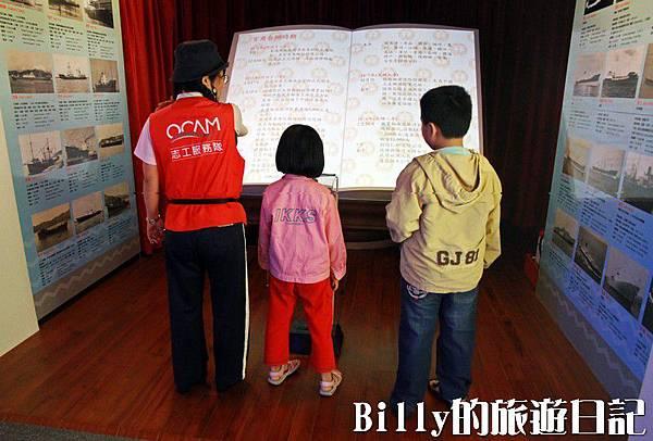 陽明海洋文化藝術館29.jpg
