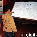 陽明海洋文化藝術館30.jpg