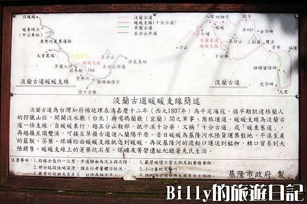 基隆荖寮坑礦業生態園區02.jpg