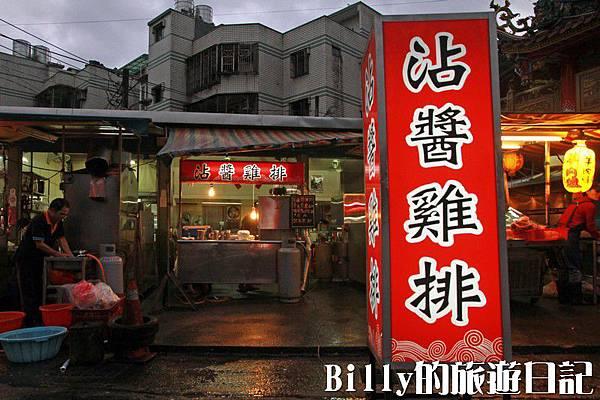 基隆暖暖沾醬雞排01.jpg