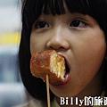 基隆暖暖沾醬雞排18.jpg