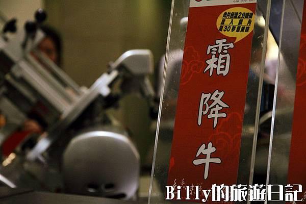千葉火鍋(台北南京店)30.jpg
