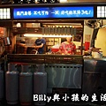 南機場夜市-『呷臭彈』現蒸臭豆腐02.jpg