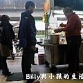 汐止車頭碳烤鹹粥20.jpg