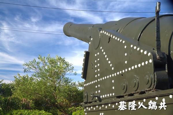 白米甕砲台07