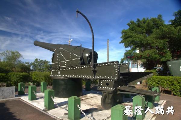 白米甕砲台04