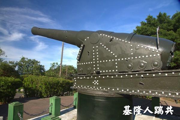 白米甕砲台06
