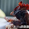 清境農場 - 伊拿谷景觀餐廳022