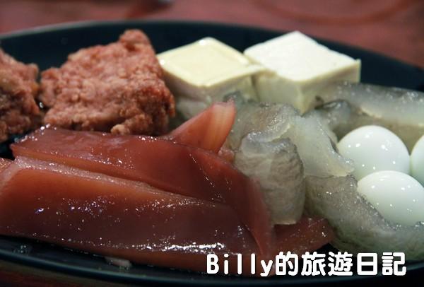 強強滾火鍋吃到飽竹圍店017