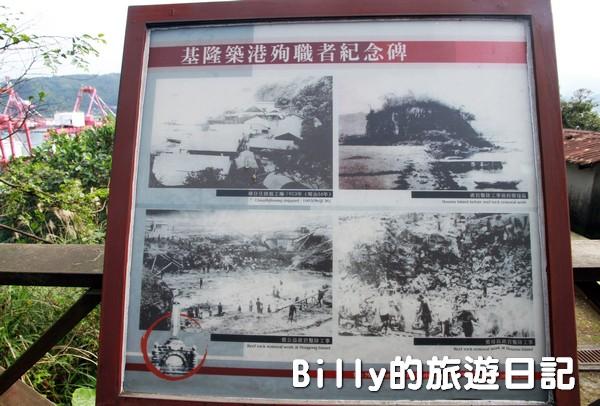 清法戰爭陣亡將士紀念碑與築港殉職者紀念碑006