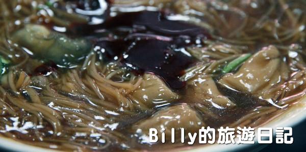 基隆林家麵線017