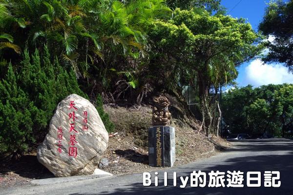 四腳亭砲台004