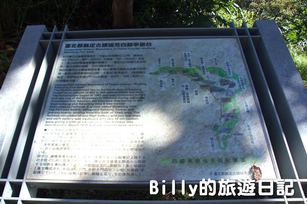 四腳亭砲台015