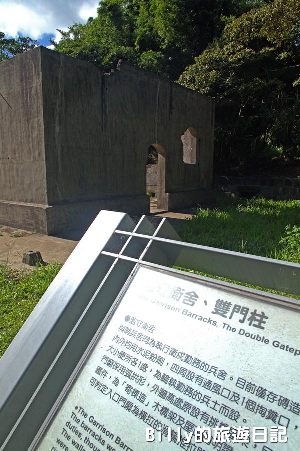四腳亭砲台023