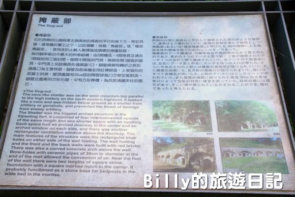 四腳亭砲台102
