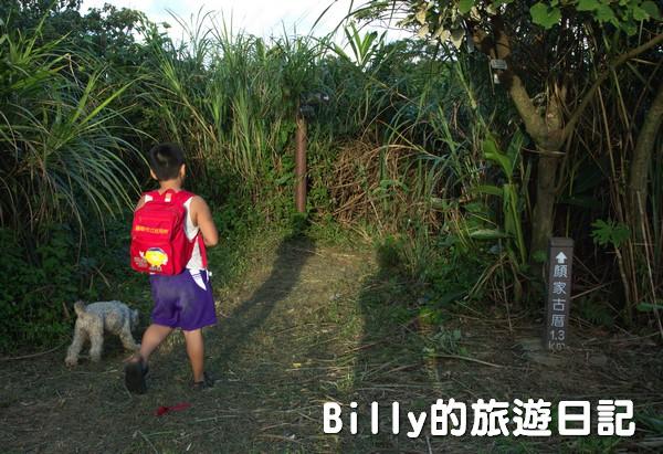 四腳亭砲台137
