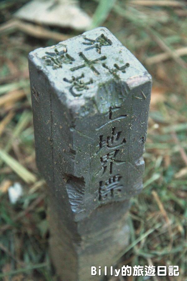 四腳亭砲台148