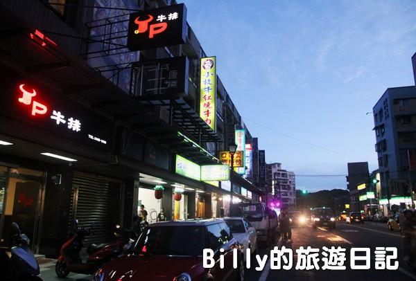 基隆JP牛排餐廳001