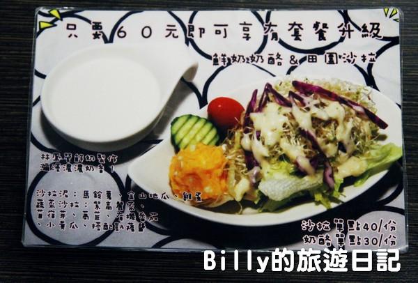 基隆JP牛排餐廳004