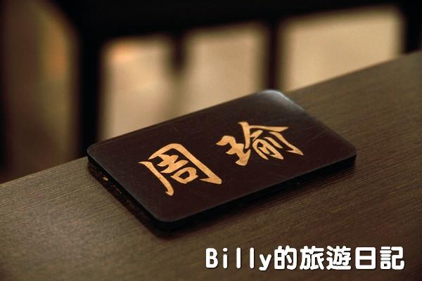 五花馬水餃館006