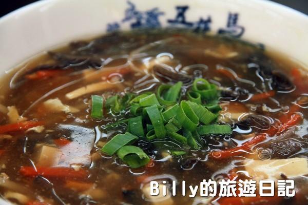 五花馬水餃館010