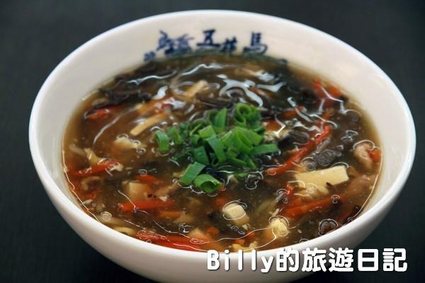 五花馬水餃館011