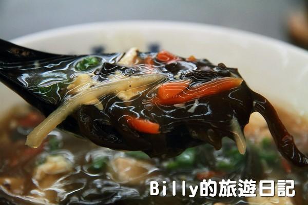 五花馬水餃館013