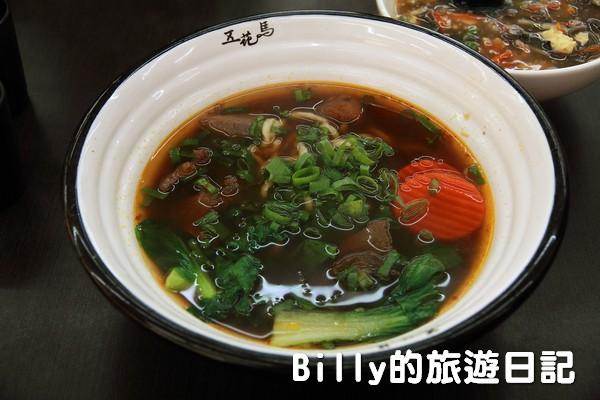 五花馬水餃館015