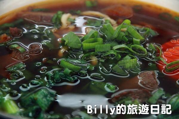 五花馬水餃館016