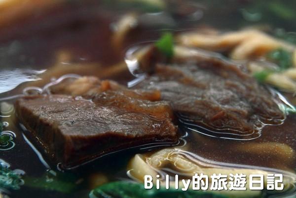 五花馬水餃館017
