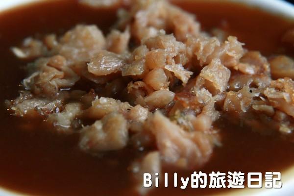 基隆唐山碗粿009