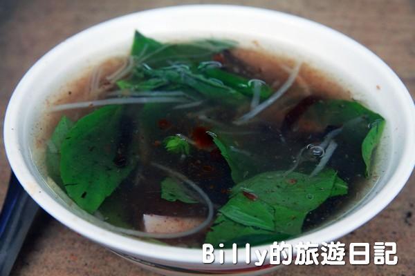基隆唐山碗粿012