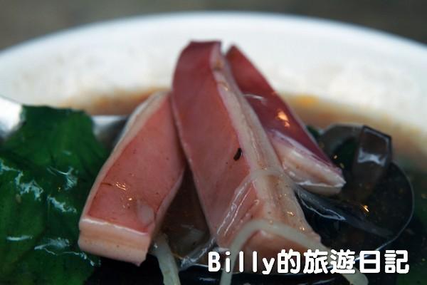基隆唐山碗粿014