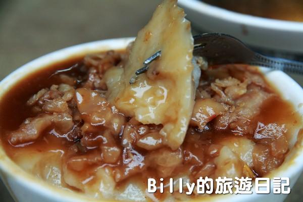 基隆唐山碗粿022