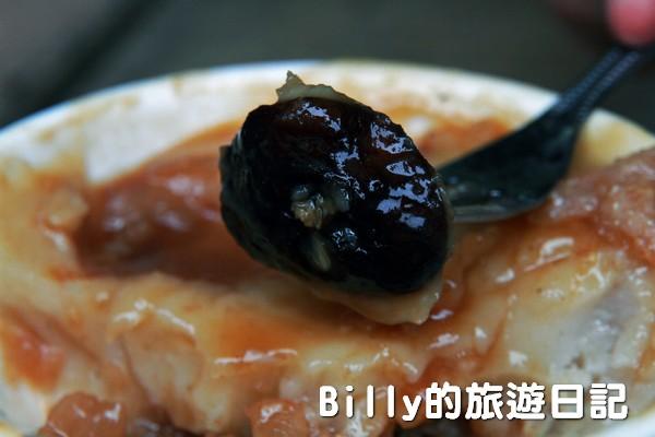 基隆唐山碗粿026