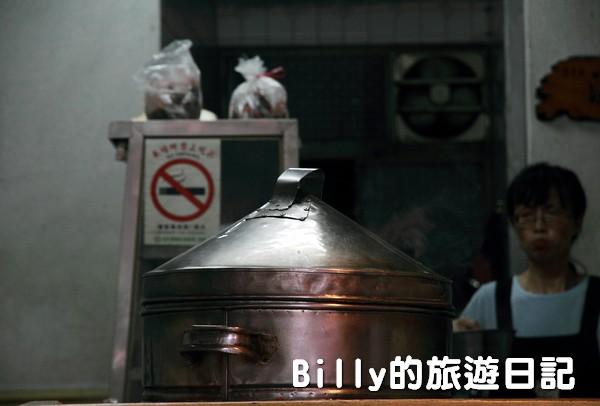 基隆唐山碗粿027