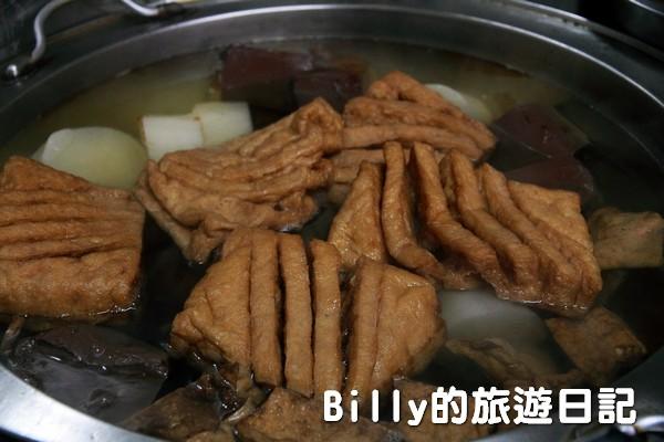 基隆唐山碗粿028