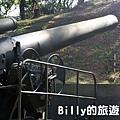 馬祖南竿大砲連018
